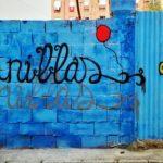 Mi ruta de graffitis y arte callejero por Lagunillas