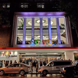 Teatro SOHO Málaga. Historia, entradas y cartelera.