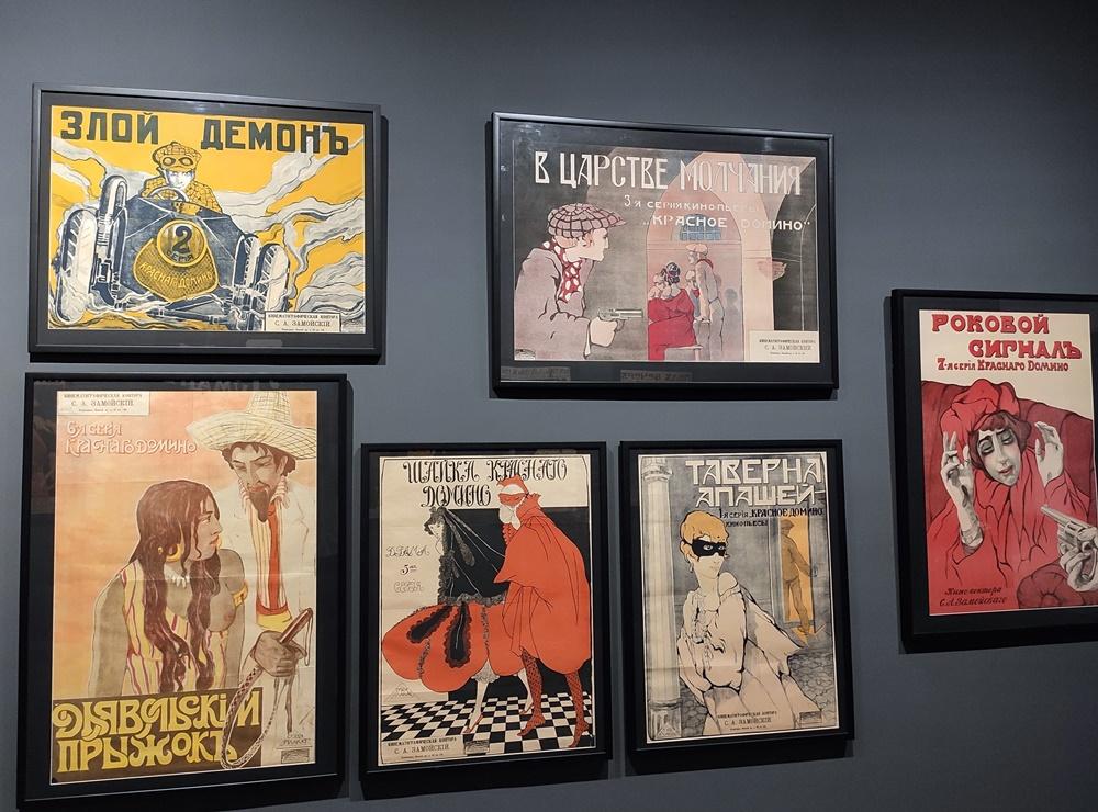 Cine-Mudo-Rusia-Museo-Ruso-Malaga