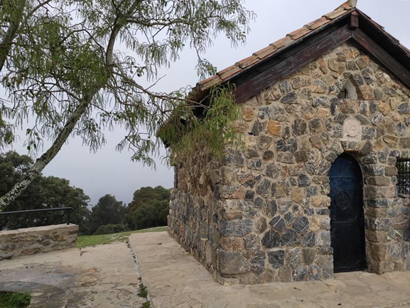 Refugio-Pocopan-Malaga